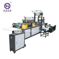 Film Cloth Bag Side Sealing Bag Making Machine BOPP OPP 1200kgs Weight